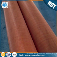 Plain weave magnetic shielding copper wire mesh/ copper gauze