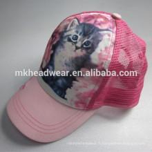 Chapeau de camionneur en polyester à 4 panneaux mignon avec logo d'impression par sublimation