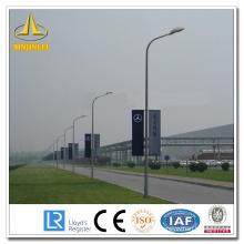 Steel Lighting Flag Poles