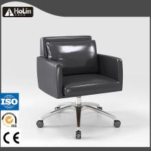 Cadeira rotativa de lazer em couro PU com encosto baixo