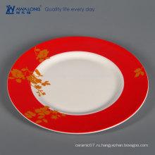 Красная роспись 10-дюймовая керамическая посуда