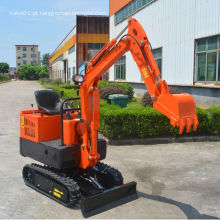 Mini máquina escavadora 1000kg hidráulica com preços competitivos