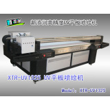 XTR-UV1325 A0A1A2A3A4 digital flatbed PAD printer direct-to-print on glass-acrylic-ceramic-tile-garments