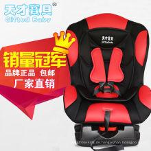 Begabte Babypflege Autositz