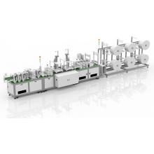 Автоматическая линия по производству масок N95