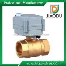 Хороший продавая 12v или 24v или 110v или 220v self закрывая моторизованный закрывая общий клапан воды