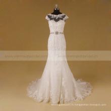 Nouveau fabricant de mariée élégante et élégante