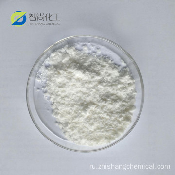 Free sample 6-chloroguanine CAS 10310-21-1
