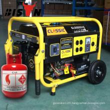 BISON(CHINA) Zhejiang 5KW Gas Methane Gasoline 2Wheel Generator Kit LPG Price
