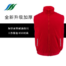 Winter Cotton Padded Man's Vest