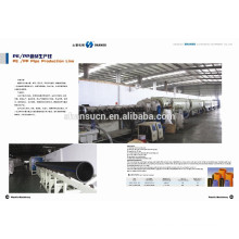 Extrusion Line ,drip irrigation pipe production line
