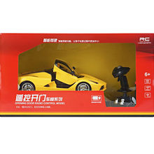 Gift Remote Control Open Door Car RC Toy Model