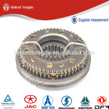 Dongfeng GEAR SYNCHRONIZATION 1Y2 for 12JS160T-1701170