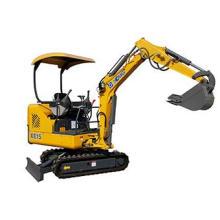 XCMG Minitype Crawler Excavator Xe15