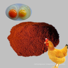 Pigment Red Iron Oxide Red Pigment Feed Grade Animal Nutrition