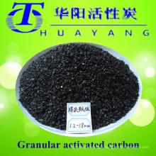 A planta de produção de carbono ativado fornece carbono ativado