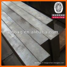 Tringle plate de bonne qualité en acier inoxydable