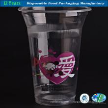 Coupe en plastique transparent de haute qualité avec couvercle