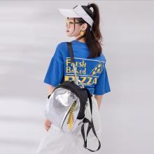 Fashionable girls' leisure reflective PU cool backpacks