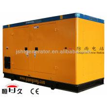 Rainproof 250KVA CUMMINS Diesel Generator Set(GF200C)