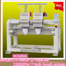HOLiAUMA Sistema de DAHAO de 8 pulgadas 2 cabezales 15 agujas máquina de bordado computarizado para uso comercial e industrial