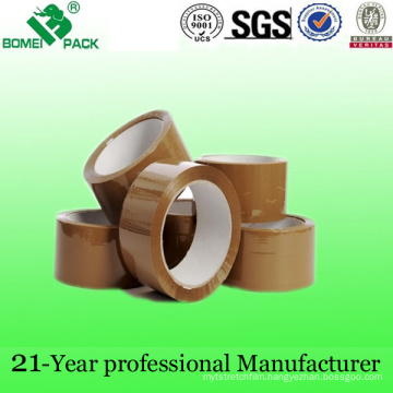 Top Quality Carton Sealing Tape (KD-0625)