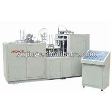 Tasse de papier automatique JBZ-A12 faisant la Machine