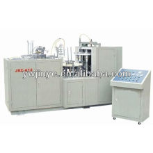 JBZ-A12 Automatic Paper Cup Making Machine