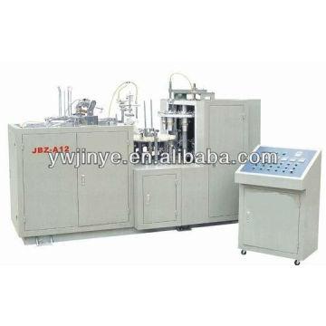 JBZ-A12 Automatic Paper Cup Making Machine