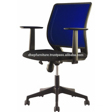 Executive Swivel Mesh Chairs with wheels and lift , Office Furniture