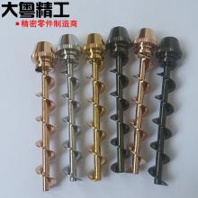 OEM Special auger for cigarette making machine