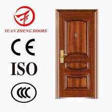 Main Iron Security Door