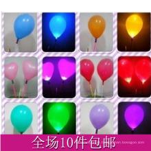 2016 Novo Design de Decoração Do Partido LED Balão Luminoso Piscando LED Balão Profissional Fabricante