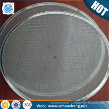 Высокое качество алюминиевый завернутый край сетки экрана фильтр для фильтрации пластичного штрангпресса