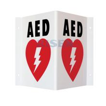 Kits de sauvetage de RCR avec logo personnalisé Panneaux muraux de défibrillateur AED