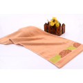 Brown dengan Double Satin Best Quality cotton tuala