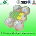 48мм Ширина плоский пакет opp клейкой ленты (КД-07)