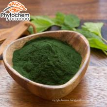 Wholesale MOQ 1kg chlorella vulgaris powder for weight loss health supplement
