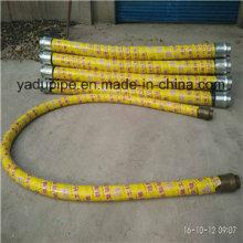 Резиновый шланг из проволочной пены для бетононасоса