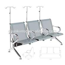 Стул больницы для коммерческого использования, Алюминиевый подлокотник и ножки трехместного дизайна (KS3BB-3)
