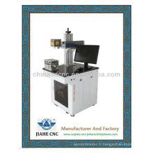 Machine de marquage de laser de fibre de JKF05 sans le problème après-vente