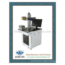 JKF05 Fiber laser marking machine with NO trouble after-sale