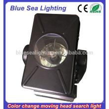 GuangZhou longo alcance searchlight 4/5/7 / 10KW cor movível cabeça móvel