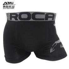Shantou Wholesale Customized Logo Men's Seamless Underwear
