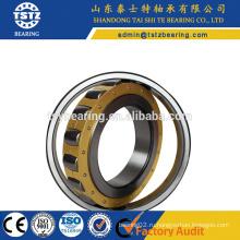 Цилиндрический роликовый подшипник NU222ECM / C3 NU222 ECM / C3