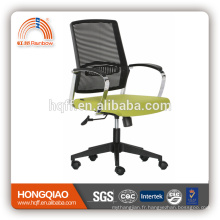 CM-B207BS-1 mid mesh back fabric seat chrome armrest nylon base office chair