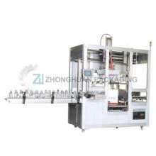 Automatic Incasement Machine ZXP-01