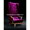 Hotel lobby Artificial leather chair XYD102