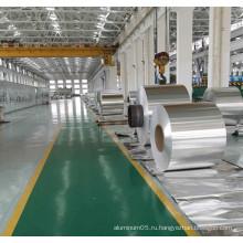 Алюминиевые фольги для алюминиевой фольги Ламинированная бумага / Алюминиевая фольга Контейнер