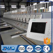ZHAOSHAN 1220 computerized embroidery flat machine cheap price
